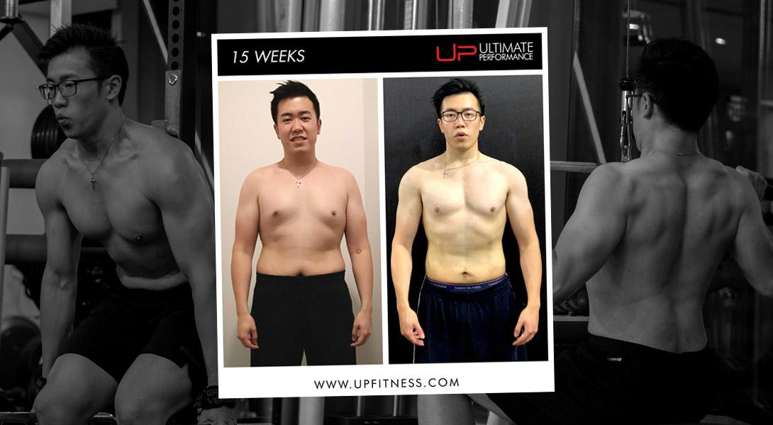 Wilson 15-week transformation